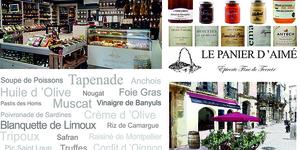 Le Panier d'Aimé Montpellier annonce l'arrivée des terrines de la Maison Telme dans son épicerie fine et de terroir.