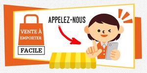 Boulangerie Ponrouch à Lattes propose de la vente à emporter