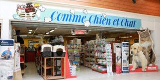 Toilettage Lunel Comme Chien et Chat pour chiens et chats dans le centre commercial les Portes de la Mer (® networld-fabrice chort)