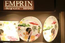 Listes de mariage Montpellier chez Emprin Montpellier depuis 1896 Montpellier dans la rue St Guilhem au centre-ville (® NetWorld-Fabrice Chort)