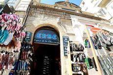 Chaussures Montpellier chez Erbé Chausseur au centre-ville dans une magnifique boutique (® SAAM-fabrice Chort)