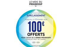 Maison Acuitis Montpellier présente l'Offre de surclassement au cours du Mois du Progressif.(® acuitis)