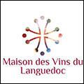 Maison des Vins du Languedoc à Lattes propose une boutique de vins, une école de vins, un restaurant et des salles à louer au Mas de Saporta.