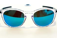 Trouvez des lunettes de soleil ou solaires à Mauguio chez Vision Plus opticien en centre-ville (® SAAM fabrice Chort)