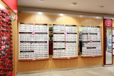 Vision Plus Mauguio votre opticien en centre-ville (® SAAM fabrice Chort)