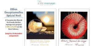Cabinet Bio Etic Massage Montpellier propose de nombreuses offres Noël idéales pour vos idées-cadeaux.(® etic)