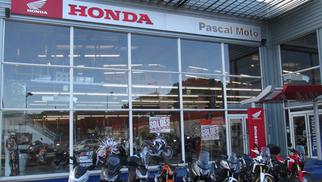 Moto Honda Montpellier à essayer chez Pascal Moto pendant les heures d'ouverture. (® pascal moto)