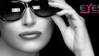 Une offre exceptionnelle chez Eyes Optic Montpellier !